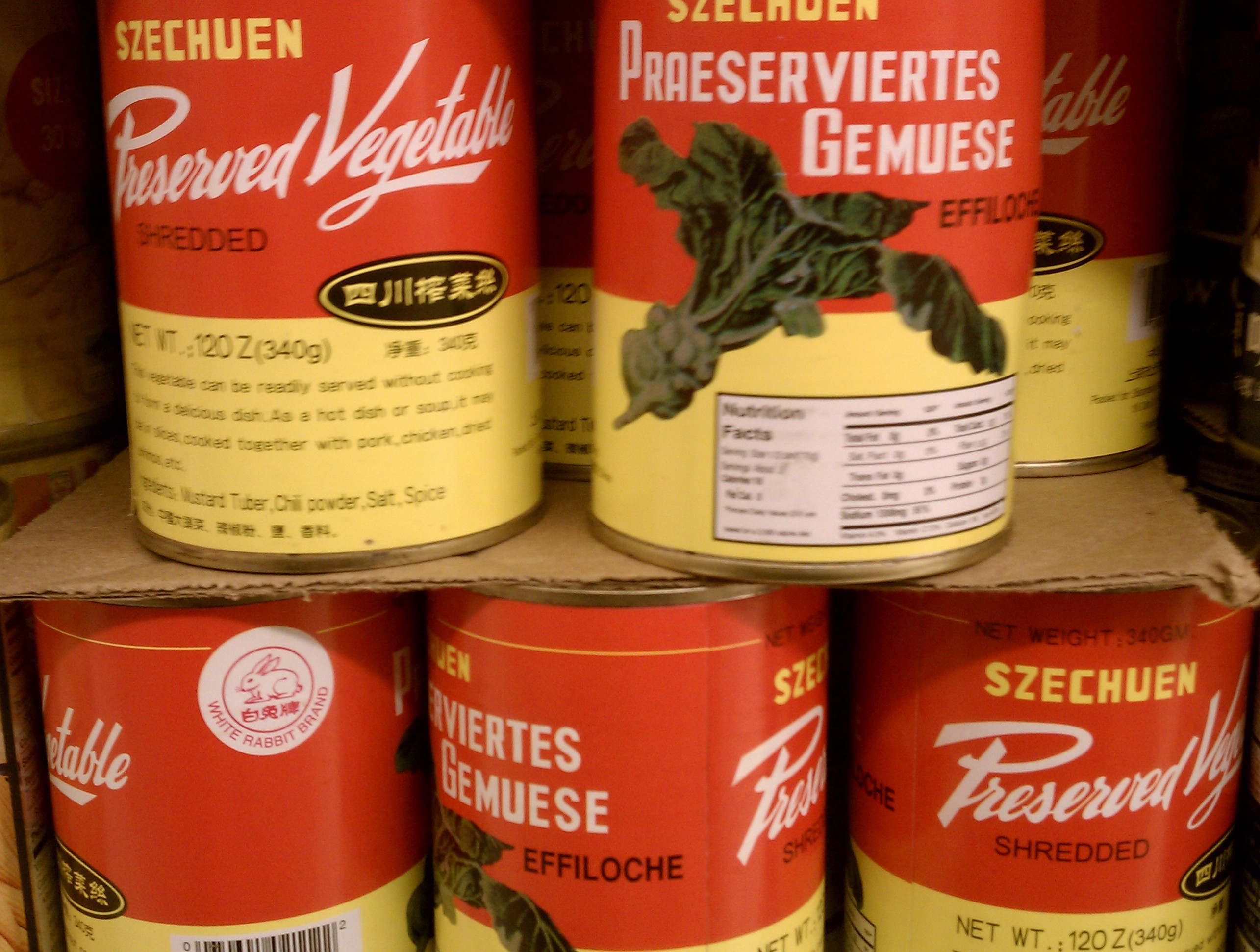 Preserved Vegetable Brand