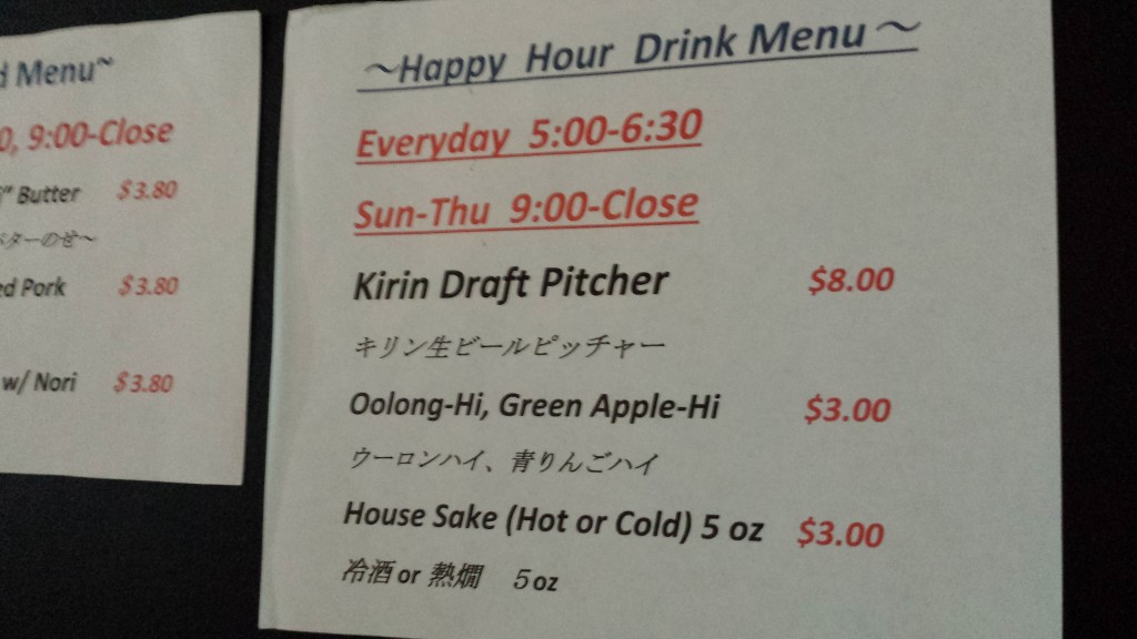Happy hour drinks